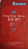 Hong Kong Macao 2011