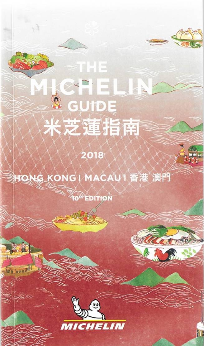 Hong Kong Macao 2018