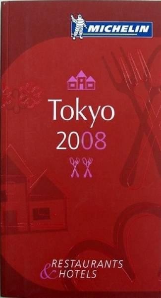 Tokio 2008