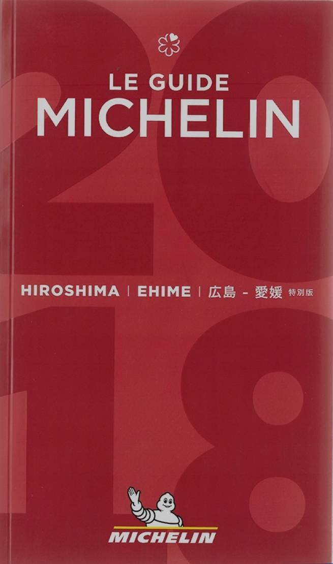 Hiroshima-Ehime 2018