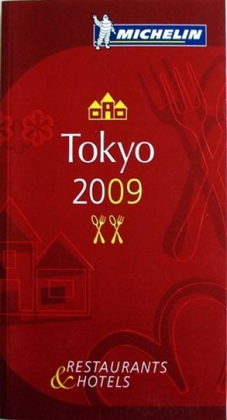 Tokio 2009