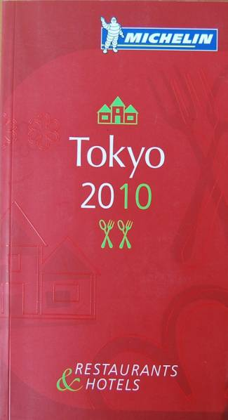 Tokio 2010