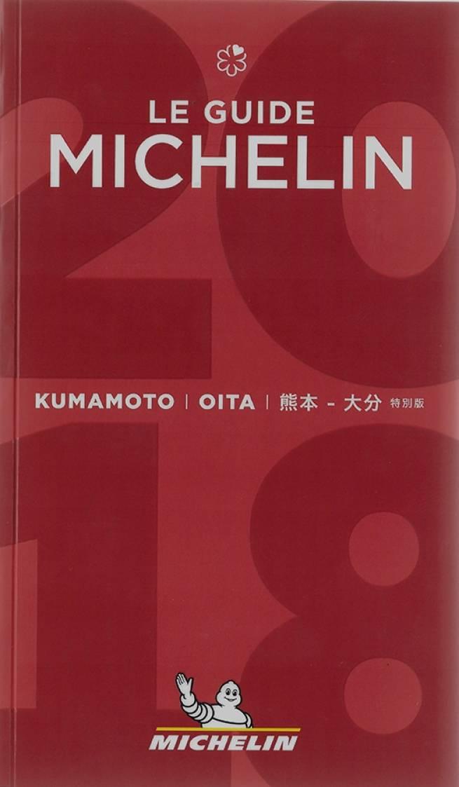 Kumamoto Oita 2018