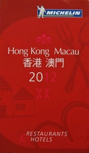 Hong Kong Macao 2012