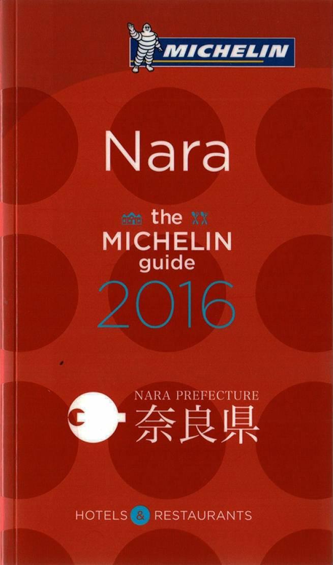 Nara 2016