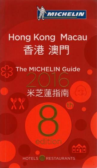 Hong Kong Macao 2016