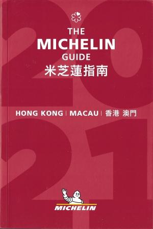 Hong Kong Macao 2021