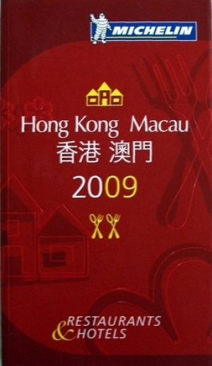 Hong Kong Macao  2009
