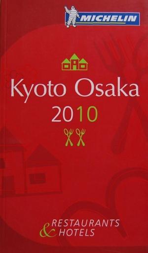 Kioto-Osaka 2010