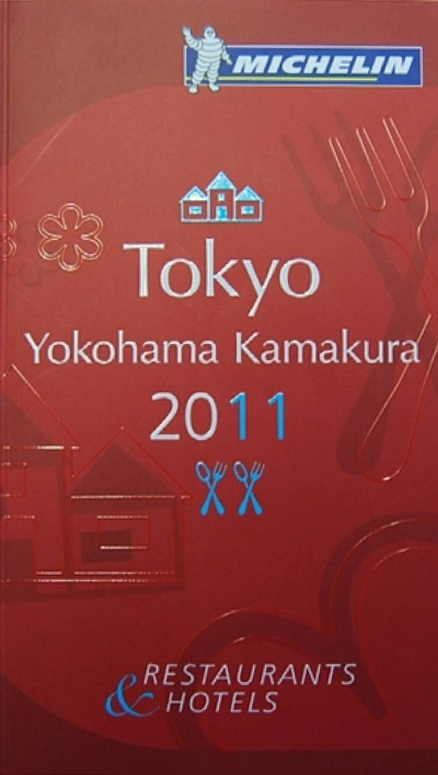 Tokio-Yokohama-Kamakura 2011