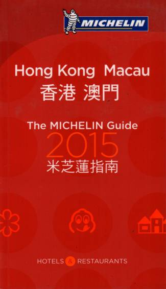 Hong Kong Macao 2015