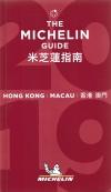Hong Kong Macao 2019