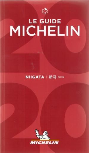 Niigata 2020