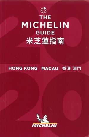 Hong Kong Macao 2020